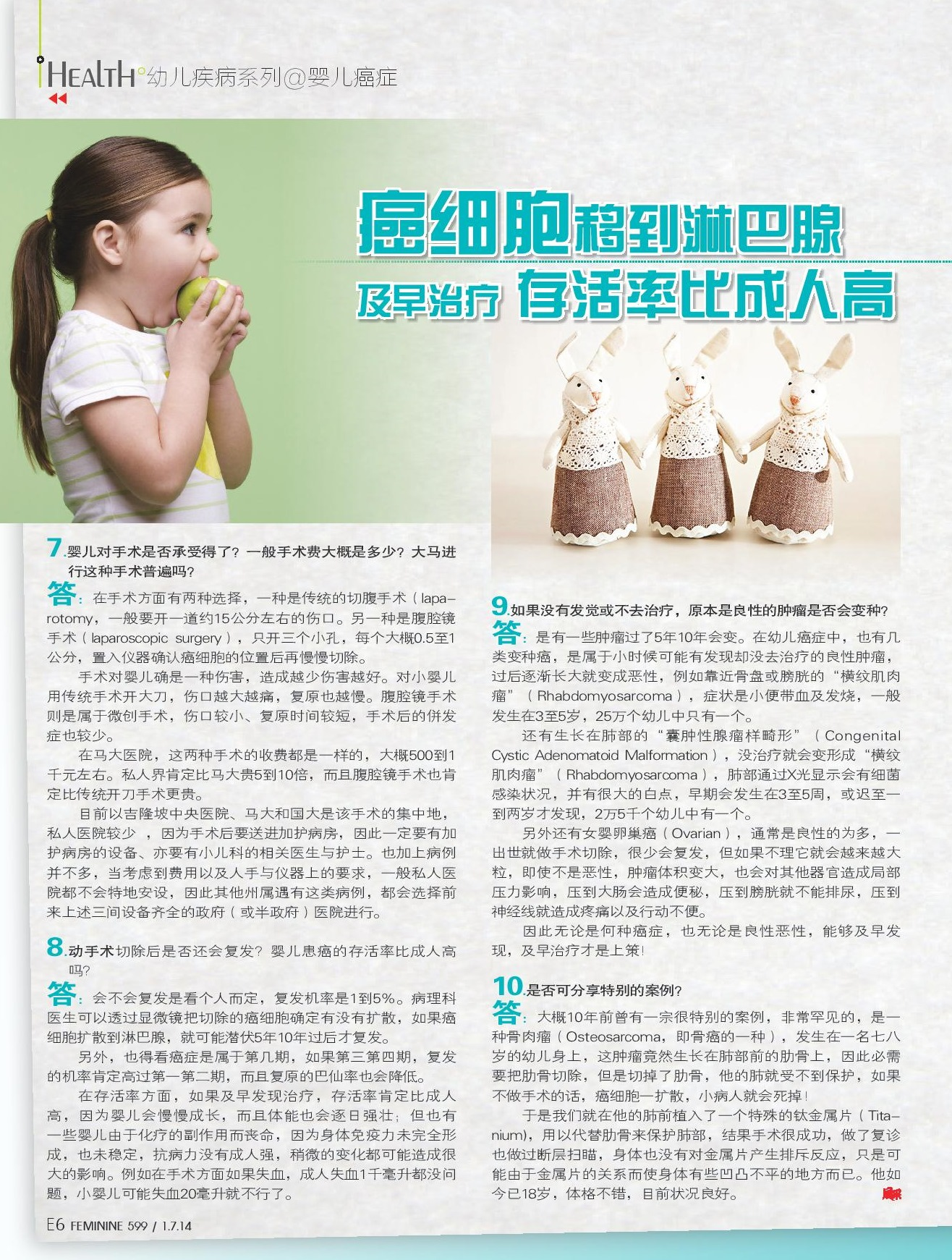 FMM0599_baby cancer-page-004